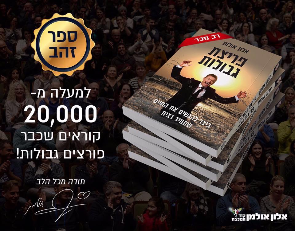 book_gold